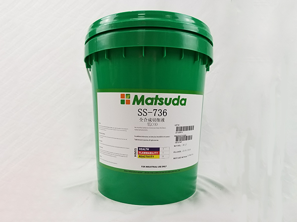 MATSUDA SYNTHETIC METAL CUTTING FLUID